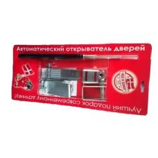 Автомат для проветривания теплиц «Синьор Помидор» дверной