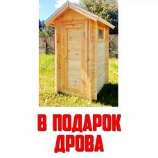 "Туалет деревянный ""КомфортПром"" 1,0x1,2 метра"