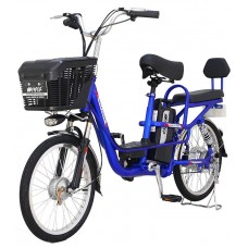 Электровелосипед Hiper BS265 2021 (синий)