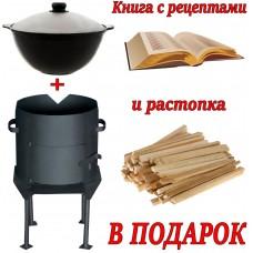 Комплект печь с дверцей + казан круглое/плоское дно