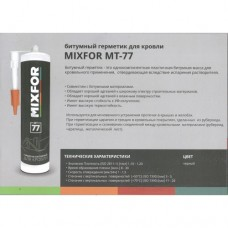 Битумный герметик для кровли MIXFOR MT-77